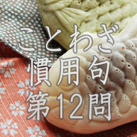 簡単 折り紙 折り紙つき 意味 : nihongo.koakishiki.com